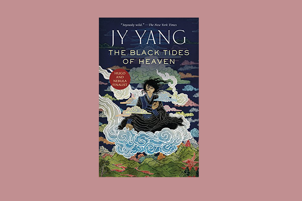 Download a Free Ebook Copy of Jy Yang's The Black Tides of Heaven